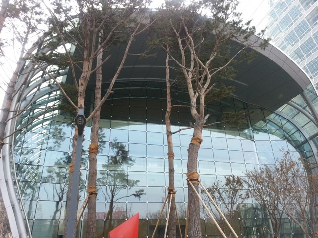 Federation of Korea Industries New Head Office